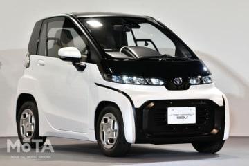 トヨタ 超小型EV(2020年冬発売)[トヨタ 東京モーターショー2019 出展(参考出品車)]