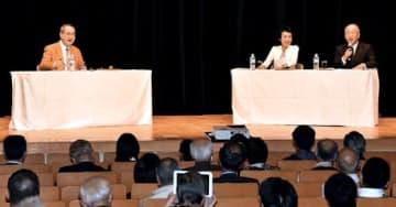 地域文化について意見を交わす(左から)御厨、沖本、高橋の各氏