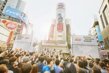 エビ中[イベントレポート]総勢100組以上のアーティストらと渋谷の街を音楽で彩る! 渋谷区最大の音楽祭出演