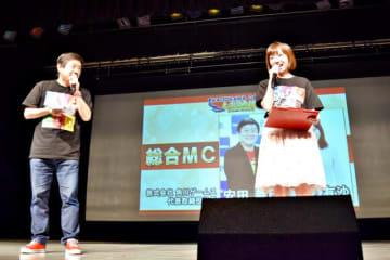 「角川ゲームス大感謝祭2019」をレポート!実写版『ルートレター』や『メタルマックス』シリーズ、『ルートフィルム』に関する新情報が明らかに