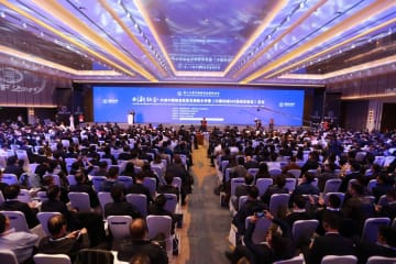 製造業の質の高い発展に向け、積極的に議論 天津市で中国製造業国際フォーラム開催