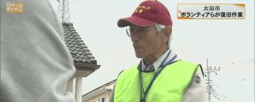 【台風19号】ボランティアが復旧作業