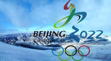 Beijing Winter Olympics. Photo: HKFP.