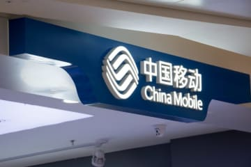 The logo of China Mobile on Sept 28, 2019, in Beijing. (Image credit: TechNode/Coco Gao)