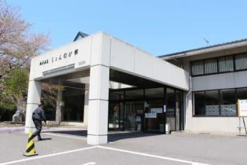 経営再建案を示した入浴施設「じょんのび館」=新潟市西蒲区福井、2018年4月撮影