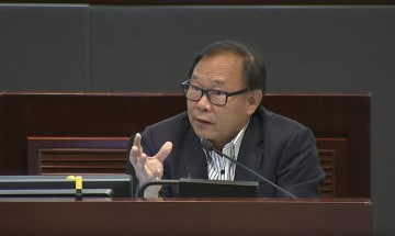 Leung Che-cheung. Photo: LegCo Screenshot.
