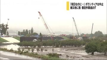 被災地に雨 ボランティアの受け入れ中止 復旧作業進まず 長野