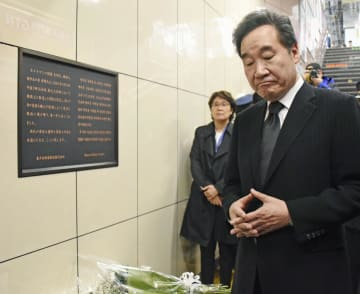 JR新大久保駅の慰霊碑に献花した韓国の李洛淵首相=22日午後