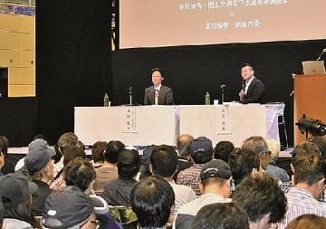 大阪府池田市/マンホールサミット開く/4500人が来場、冨田裕樹市長ら記念講演