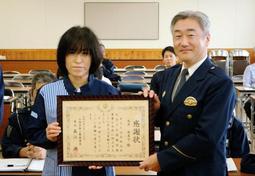 署長感謝状を受け取った永井由美子さん(左)と森江満署長=篠山署