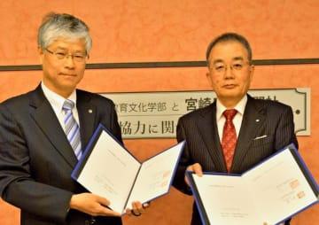 包括的連携協力に関する協定書を締結した添田佳伸学部長(左)と町川安久社長=24日午前、宮崎市の宮日会館