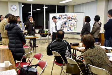 南郷町活性化へさまざまな意見が出されたワークショップ