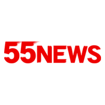 55ニュース
