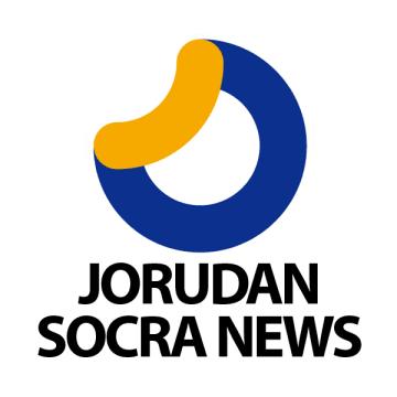JORUDAN SOCRA NEWS
